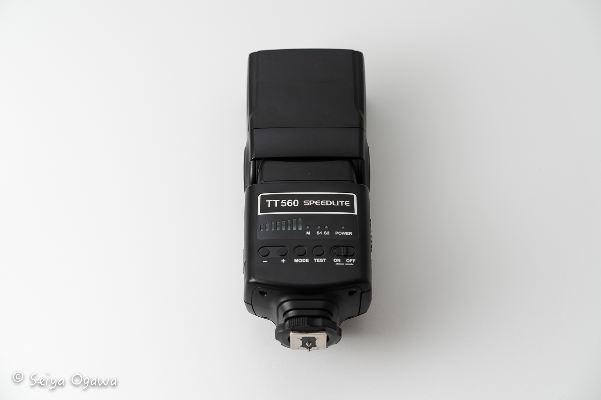TT560の正面