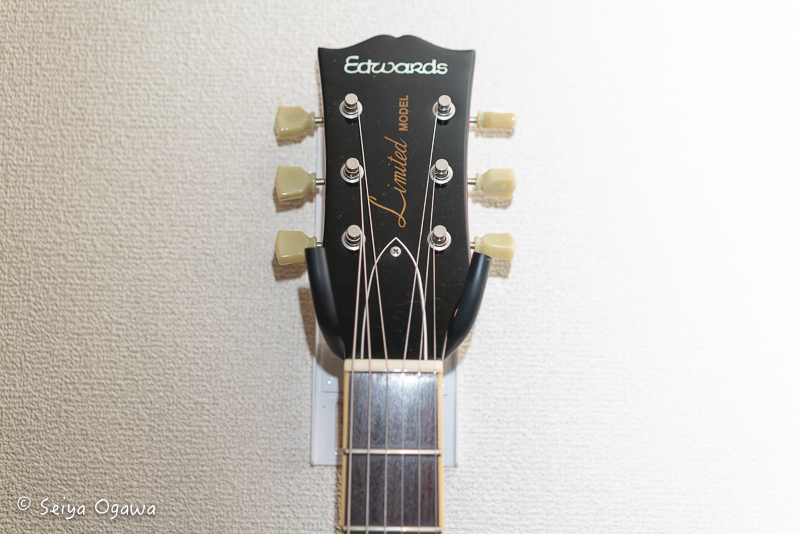 ギターヒーローの見え方