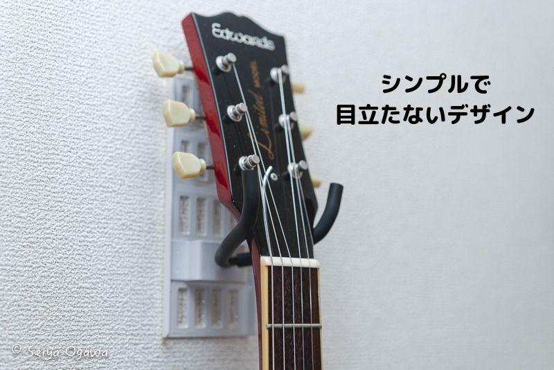 ギターヒーローの使用例